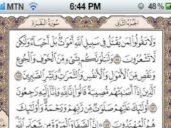 KhatemQuran 1.0 Screenshot