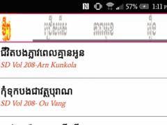 Khmer Music Book 1.1.0 Screenshot