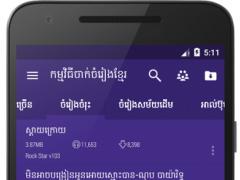 Khmer Music | Khmer Media 6 6.2.1 Screenshot