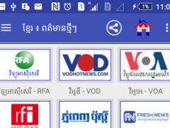 Khmer News ALL 2.3 Screenshot