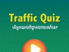 Khmer Traffic Quiz 1.0.6 Screenshot
