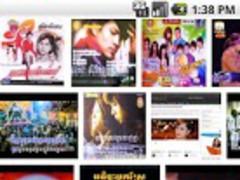 Khmer TV News 1.3 Screenshot