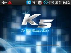 KIA K5 1.5 Screenshot