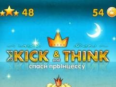 Kick and Think 1.2.2 Screenshot
