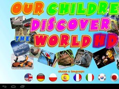 Kids Discover the World HDLite 2 Screenshot