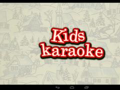 Kids Karaoke - xmas 3.1 Screenshot