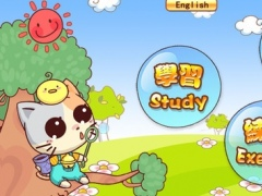 Kids numbers and math game - best free Educational app for children,addition, baby counting 7.2.2 Screenshot