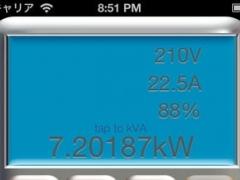 KiloWatt quickly easy Calculator 1.1 Screenshot