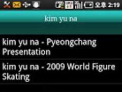 Kim Yu-Na figure skater 1.0 Screenshot