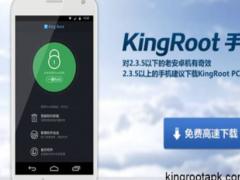 KingRoot 4.5 Screenshot