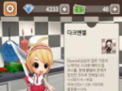 Kitchen Run 1.12 Screenshot