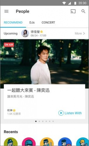 KKBOX – Free Download & Unlimited Music