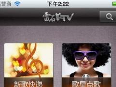 KKPhone 1.12 Screenshot