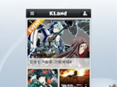 KLand 動畫 2.3 Screenshot