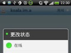 Koala MSN Free 1.0 Screenshot