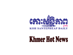 Koh SantePheap: Hot Khmer News 1.1 Screenshot