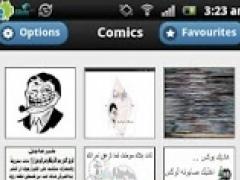 Komiks - كوميكس 2.2 Screenshot