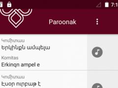 Komitas Ringtone 1.0.1 Screenshot