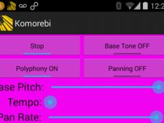 Komorebi 1.0 Screenshot