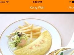 Kong Wah Chinese Take Away 1.0 Screenshot