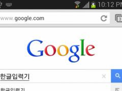 Korean Basic IME 1.3 Screenshot