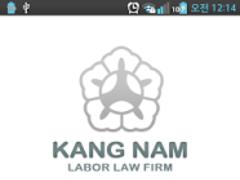 Korean Labor Law 2.0.11 Screenshot