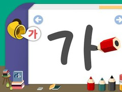 Korean Study Step1 (Tab-Pay) 3.0 Screenshot