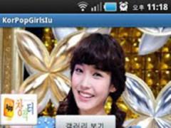 KoreaPopSinger_IU 1.0 Screenshot