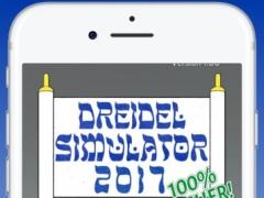 Kosher Dreidel Simulator 2017 1.1 Screenshot