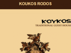 Koukos Rodos 2.1 Screenshot