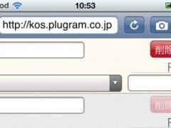 KReader 1.01 Screenshot