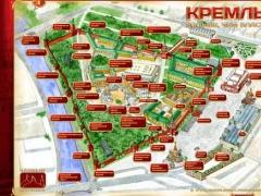 Kremlin Map 1.0 Screenshot