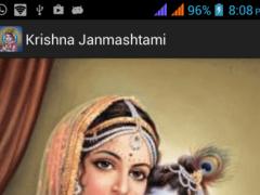 Krishna Janmashtami 1.2 Screenshot
