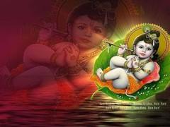 Krishna Wallpaper 1.0 Screenshot