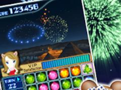 Kuma's Fireworks Puzzle! 1.6.1 Screenshot
