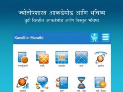 best kundli matching in marathi