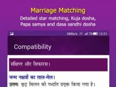 Ilmainen online Kundli matchmaking vuonna Hindi