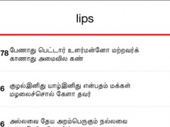 Kural App 1.3 Screenshot