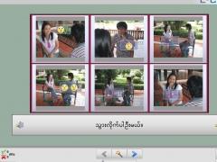 L-Lingo Burmese 4.1 Screenshot