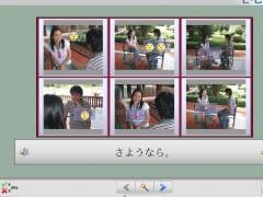 L-Lingo Japanese 4.1 Screenshot