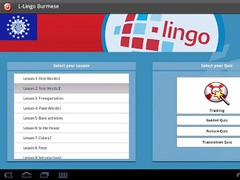 L-Lingo Learn Burmese Free HD 5.01 Screenshot