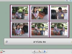 L-Lingo Thai 4.1 Screenshot