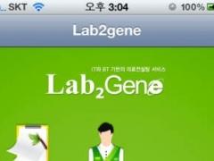 Lab2geneMobile 1.1 Screenshot