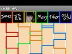 Ladder Game 2.8.6 Screenshot