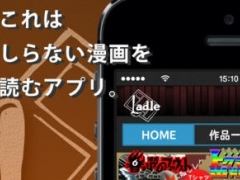 Ladle / MANGA APP 1.1.1 Screenshot