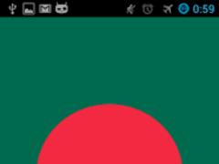 Lantern flash Bangladesh 3.0 Screenshot