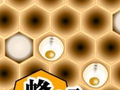 larva of a bee 1.1 Screenshot
