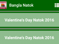 বাংলা নাটক Latest Bangla Natok 2.2 Screenshot