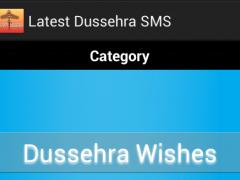 Latest Dussehra SMS 1.0 Screenshot