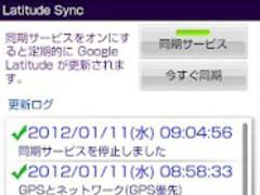 Latitude Sync 1.20 Screenshot